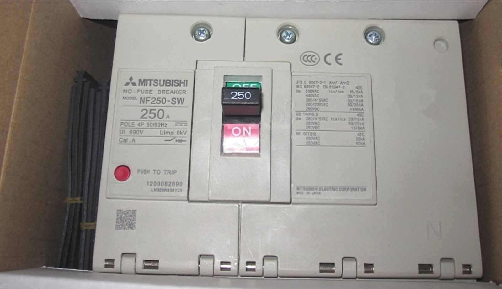 NF250-SW Mitsubishi Breaker Switch