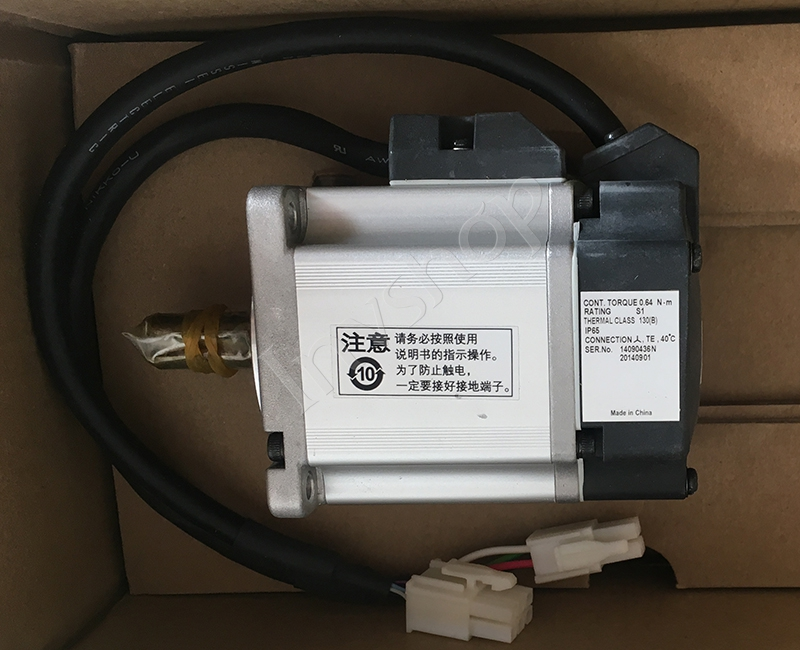 MHMF5AZL1U2M Panasonic A6 servo motor New and Original