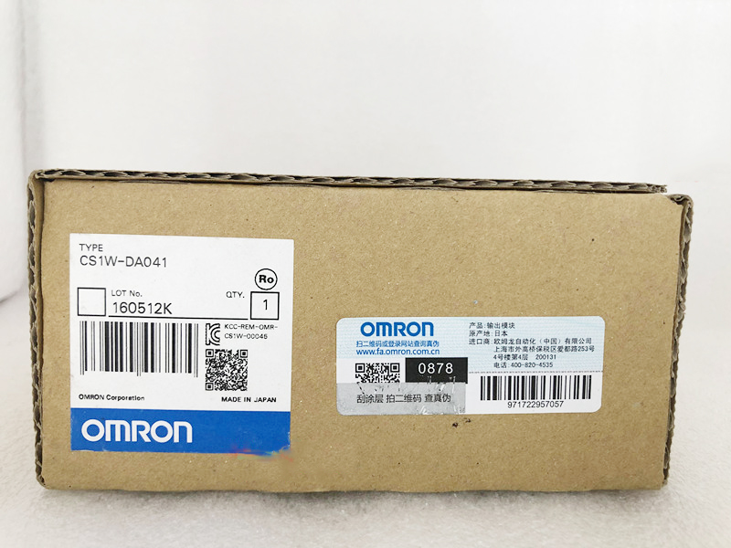 OMRON CS1W Series PLC CS1W-DA041 output unit module